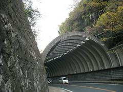 Kamakura Tunnel